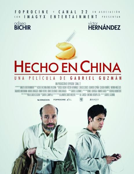 Hecho_en_china_poster_2